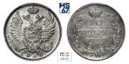 10 kopecks 1818 year