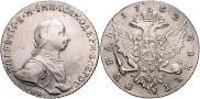 1 рубль 1762 года