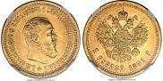 5 рублей 1891 года