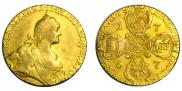 10 roubles 1767 year