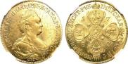 10 roubles 1783 year