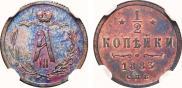 1/2 kopeck 1883 year