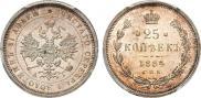 25 kopecks 1884 year