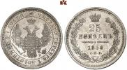 25 kopecks 1858 year