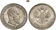 25 kopecks 1893 year