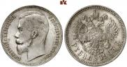 1 rouble 1903 year