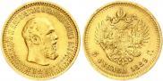5 рублей 1889 года