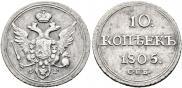 10 kopecks 1805 year