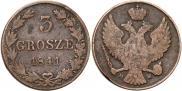 3 grosze 1841 year