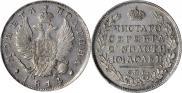 Poltina 1814 year