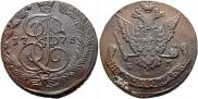 5 копеек 1775 года