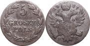 5 грошей 1827 года