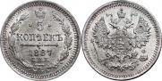 5 копеек 1887 года