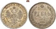 1 rouble 1876 year