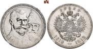 1 rouble 1913 year