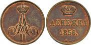 Denezhka 1856 year