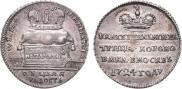 Жетон 1724 года