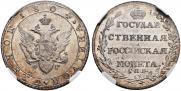 Poltina 1804 year