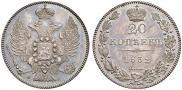 20 kopecks 1832 year