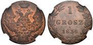 1 грош 1839 года