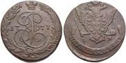 5 копеек 1777 года