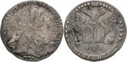 20 копеек 1768 года