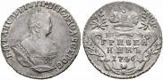 Grivennik 1746 year