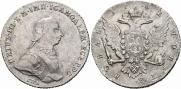 1 rouble 1762 year