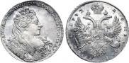 1 рубль 1732 года