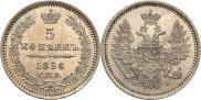 5 kopecks 1856 year