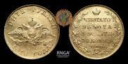 5 рублей 1818 года