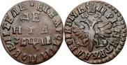 Denga 1712 year
