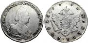 1 rouble 1792 year