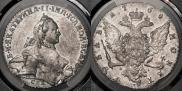 Полтина 1764 года