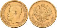 7,5 roubles 1897 year