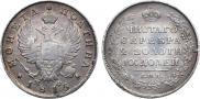 Poltina 1815 year