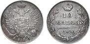 10 kopecks 1816 year