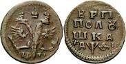 Монета Полушка 1719 года, , Медь