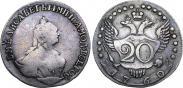Монета 20 копеек 1760 года, Пробные, Серебро