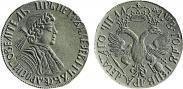 Монета Жалованная монета 1702 года, 10 ЯНВАРЯ, Золото