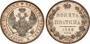 Монета Полтина 1835 года, , Серебро