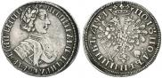 Монета Полуполтинник 1704 года, Тип 1705 года, Серебро