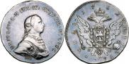 Монета 1 рубль 1762 года, Орел на реверсе. Пробный, Серебро