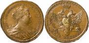 Монета 5 копеек 1740 года, Пробные, Медь