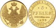 Монета 5 рублей 1835 года, , Золото