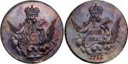 Монета 1 копейка 1755 года, Орел в облаках. Пробная, Медь