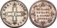 Монета Полуполтинник 1797 года, , Серебро