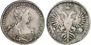Монета 1 рубль 1727 года, Малая голова, Серебро