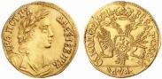 Монета 2 червонца 1701 года, , Золото