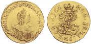 Монета 1 рубль 1756 года, С вензелем Елизаветы. Пробный, Золото